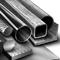 Прием металла - трубы, профиля, арматуры